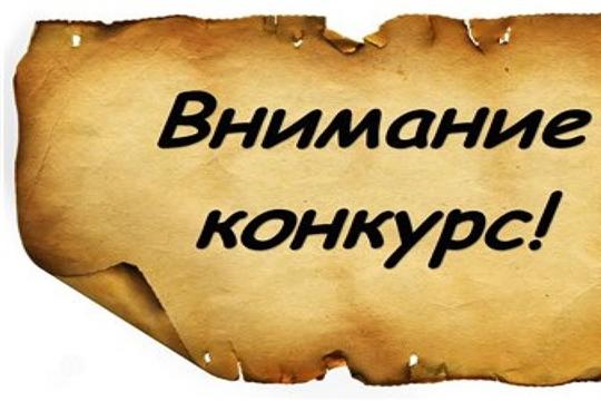Началась регистрация на участие во Всероссийском конкурсе авторов и молодых исполнителей