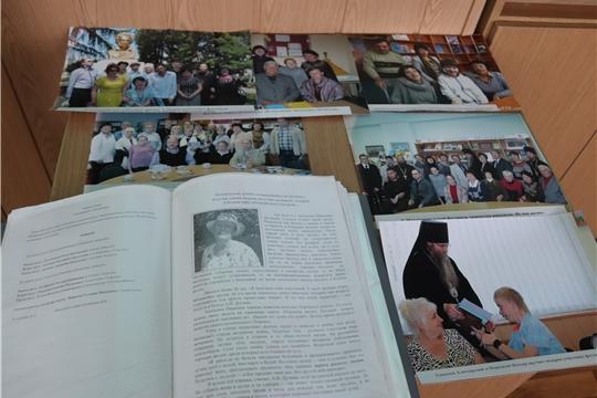 Круглый стол на тему «Адаптация и интеграция инвалидов трудоспособного возраста» в центральной городской библиотеке