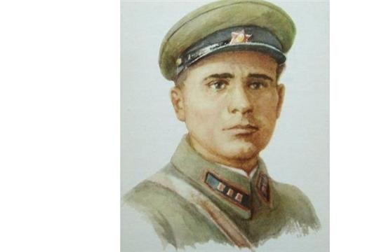 Сегодня в Алатыре вспоминают Героя Советского Союза Якова Григорьевича Сульдина