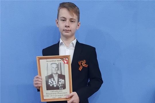 Алатырский школьник Матвей Опаркин – победитель республиканской акции «Вместе гордимся!»