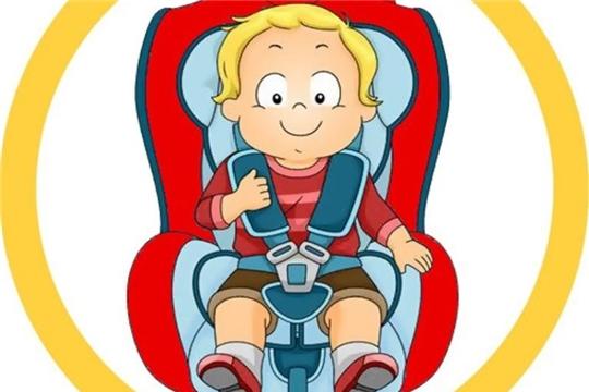 25 ноября пройдёт республиканское оперативно-профилактическое мероприятие «Дети. Детское удерживающее устройство»