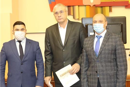 III заседание Собрания депутатов города Алатыря седьмого созыва