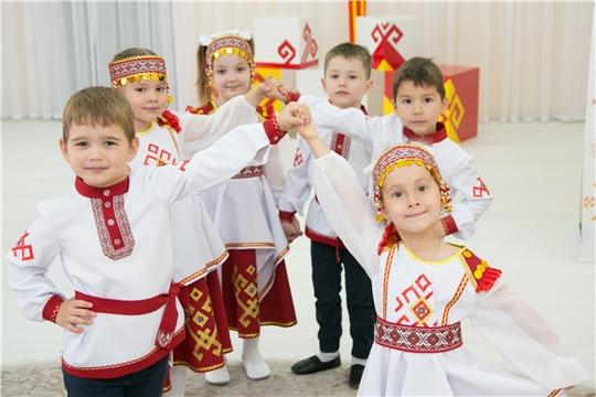 Детские сады города Чебоксары присоединились к празднованию Дня чувашской вышивки