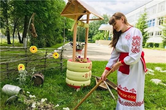 Образовательные организации города Чебоксары подключились к празднованию Дня чувашской вышивки