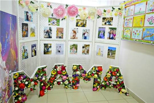 В детсадах Чебоксар в онлайн-формате проходят мероприятия ко Дню матери