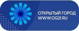 """Проект """"Открытый город"""""""