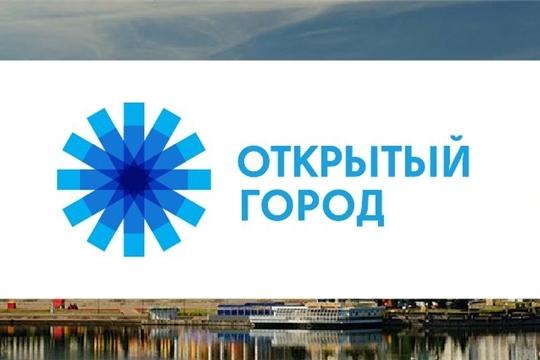 «Открытый город»: 16 января пройдет встреча с жителями Калининского района города Чебоксары