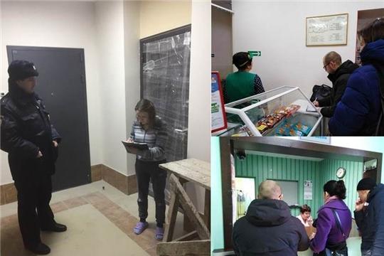 В Московском районе г. Чебоксары проходят рейды по выявлению фактов неформальной занятости населения