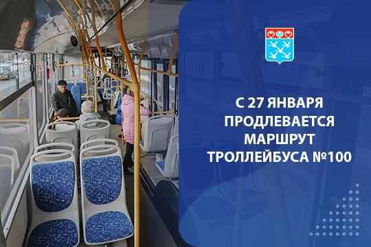 #Троллейбусы