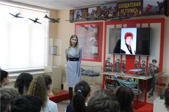 В чебоксарских школах прошел прошел «Единый Урок Победы – День снятия блокады Ленинграда»