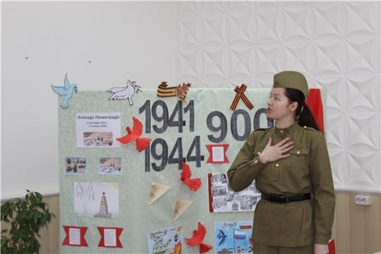 В чебоксарских библиотеках торжественно открыли Год памяти и славы