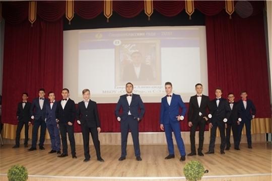 В Ленинском районе состоится районный финал городского конкурса «Старшеклассник года – 2020»