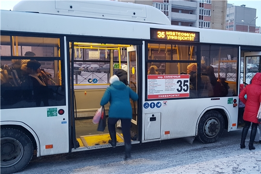 В Чебоксарах проведены контрольные мероприятия по работе общественного транспорта