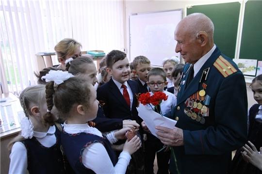 В Чебоксарах пройдет конкурс «Две звезды: дед (бабуля) и внук (внучка)»