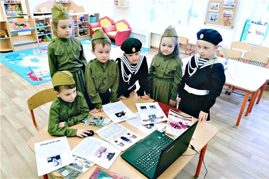 Муниципальный проект «Мы память бережно храним»: чебоксарские дошкольники вместе с педагогами и родителями создают «Книгу Памяти»