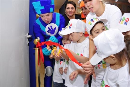 В столичном детском саду открыли первую в Чувашии STEM-лабораторию