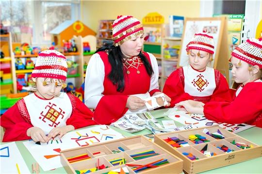 Виртуальные экскурсии по Чувашии проходят в детских садах города Чебоксары