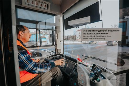 В Чебоксарах на время противоэпидемического режима корректируется работа общественного транспорта