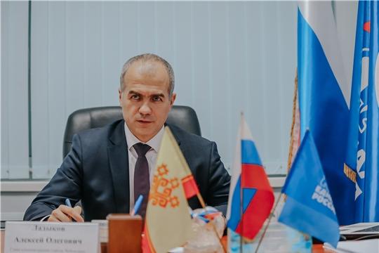 Алексей Ладыков выступил с открытым письмом к чебоксарцам