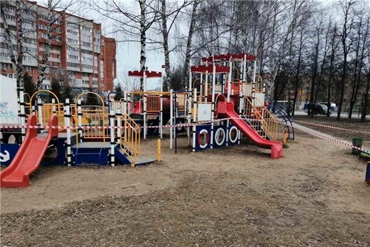 Доступ к игровым площадкам в г.Чебоксары ограничен