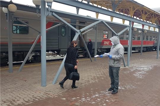 В Чебоксарах на ж/д вокзале пассажирам раздают памятки для прибывающих в город