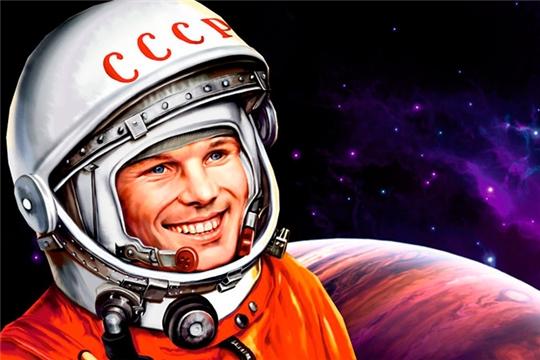 Учреждения культуры г.Чебоксары подготовили онлайн-мероприятия к Всемирному дню авиации и космонавтики