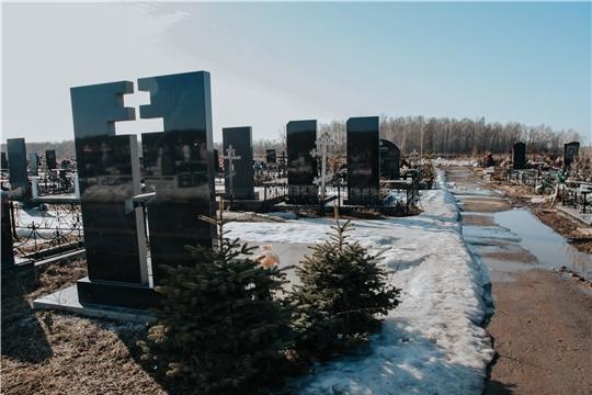 Кладбища в Чебоксарах ограничивают для посещений с 11 апреля