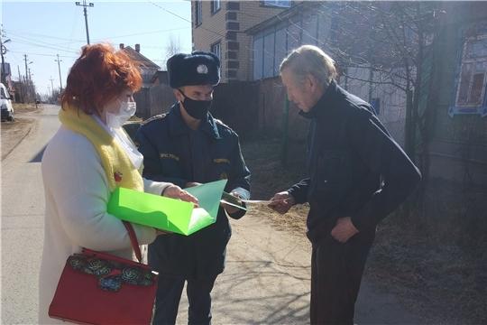Жителям частного сектора г.Чебоксары напомнили о пожарной безопасности