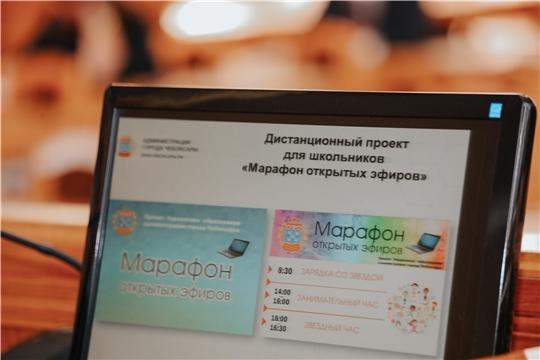 Эфиры  дистанционного проекта для школьников «Марафон открытых эфиров» посмотрели  38 тыс. человек