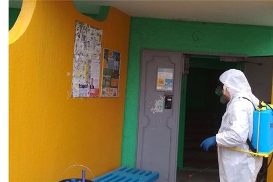 О результатах проверки дезинфекции мест общего пользования в многоквартирных домах г.Чебоксары 15 апреля