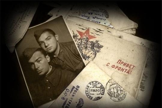 75 лет Победы: Парк Николаева объявляет интернет-акцию «Моя семья в годы войны»