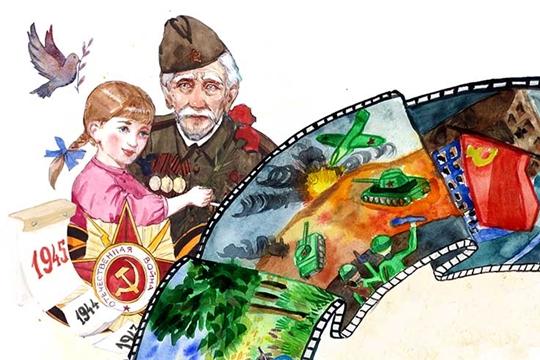 Чебоксарцев приглашают принять участие в виртуальном конкурсе рисунков  «Краски Великой Победы»