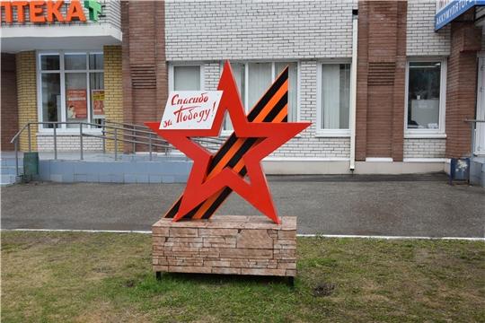 К 75-летию Великой Победы в северо-западном районе столицы появились новые арт-объекты