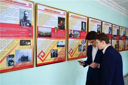 Проект «Лица Чувашии» из Чебоксар вошел в ТОП-100 лучших проектов России