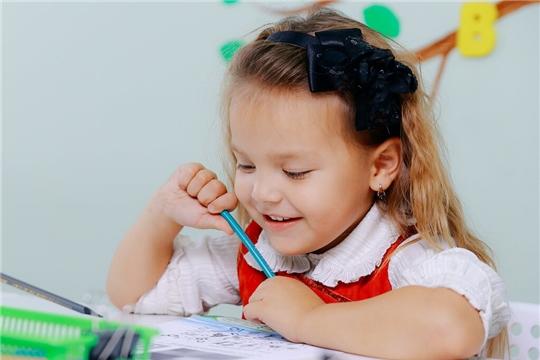 1 июня в Чебоксарах пройдут праздничные мероприятия, приуроченные к Международному Дню защиты детей