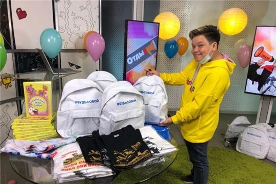 Чебоксары отметили День защиты детей онлайн, большим марафоном «ОтдыХАЙП»