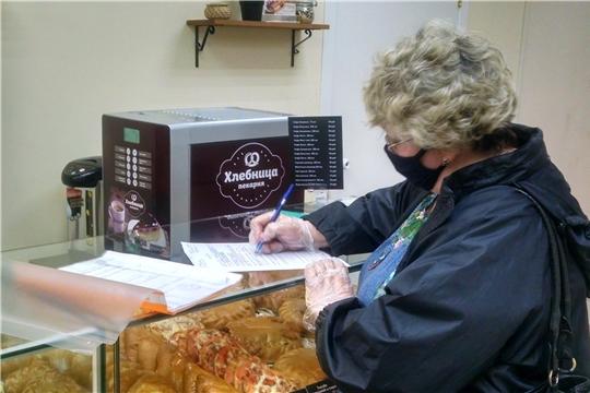 Продолжаются рейды по проверке продовольственного рынка Чебоксар