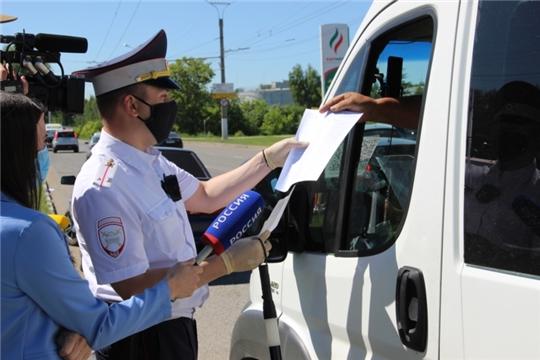 Проверка соблюдения мер по предупреждению завоза и распространения COVID-2019 в г.Чебоксары – продолжается