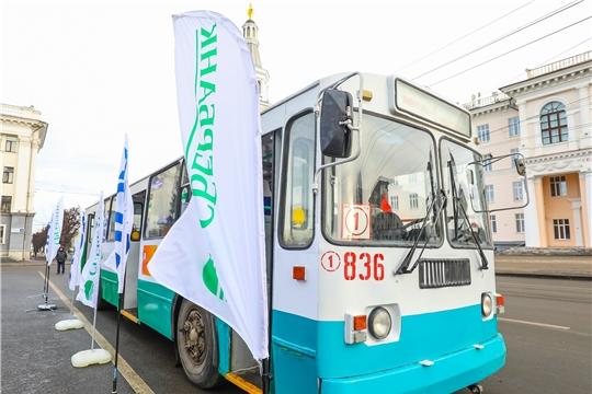 В Чебоксарах муниципальному предприятию Сбербанк одобрил кредит под 2%