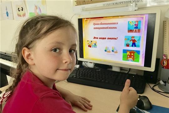 Завершилась вторая смена чебоксарского проекта «Онлайн-лагерь»