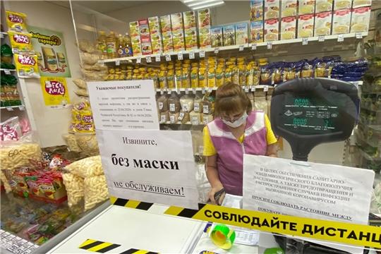 Мобильные группы г.Чебоксары проверили работу предприятий сферы потребительского рынка