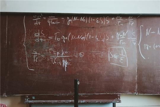 Более 1200 выпускников в Чебоксарах сдали ЕГЭ по истории и физике