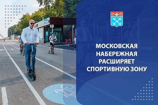 #МосковскаяНабережная