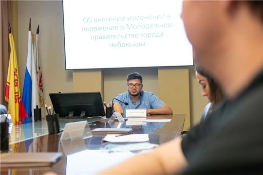Молодежное правительство города Чебоксары скоро обновится