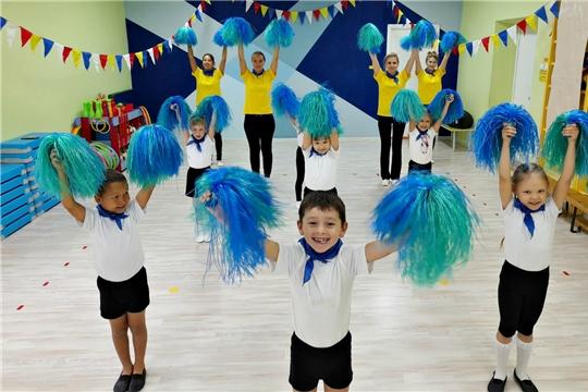 Более 6 000 воспитанников детских садов столицы объединились для проведения онлайн-флешмоба «Чебоксары-LOVE»