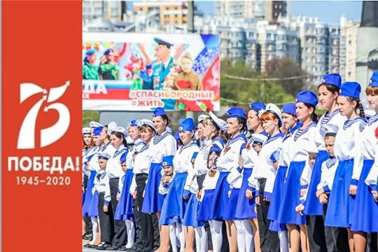 Дошкольники города Чебоксары присоединяются к Единому Уроку мужества