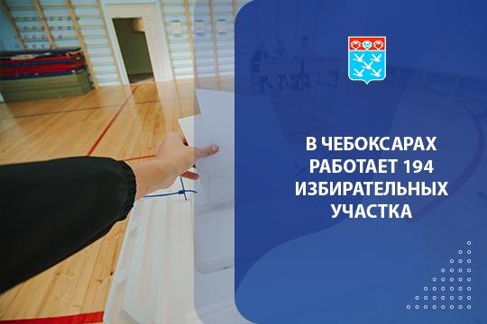 #Выборы_2020