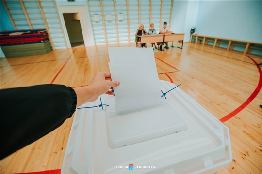 В Чебоксарах работает 194 избирательных участка
