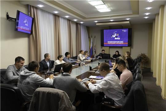 На заседании Совета работающей молодежи Чебоксар определены основные направления развития объединения