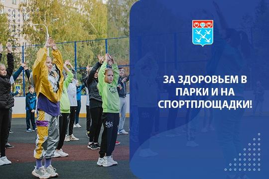 #Спорт